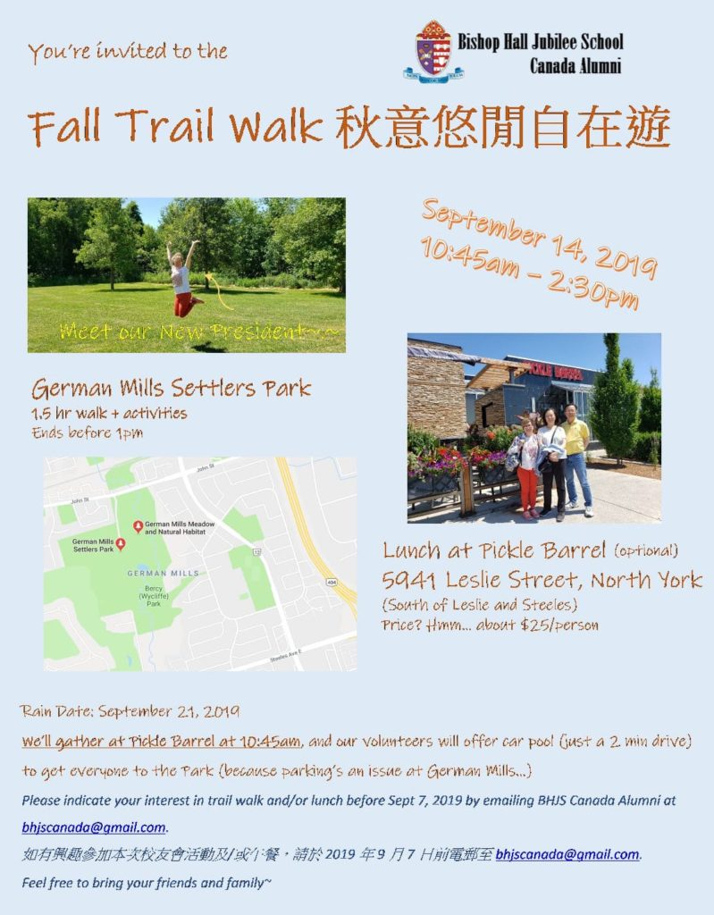 BHJS Fall Trail Walk 2019